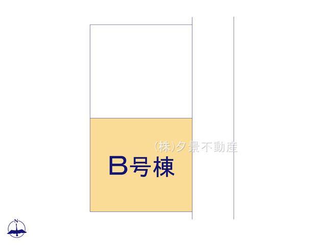 【区画図】川口市大字木曽呂350-7(B号棟)新築一戸建て