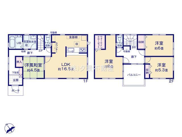 岩槻区本町1丁目16-7(2号棟)新築一戸建てリーブルガーデン