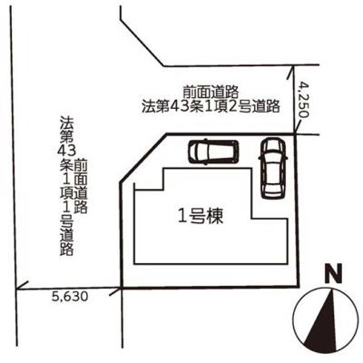 神戸市西区伊川谷町有瀬 新築一戸建て
