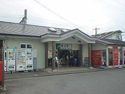 神立駅(JR 常磐線)まで2,894m