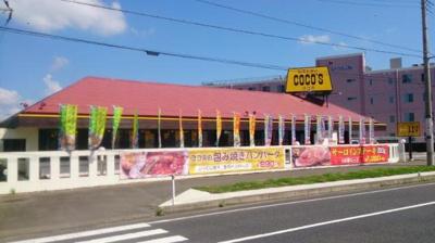 COCO'S中貫店まで468m
