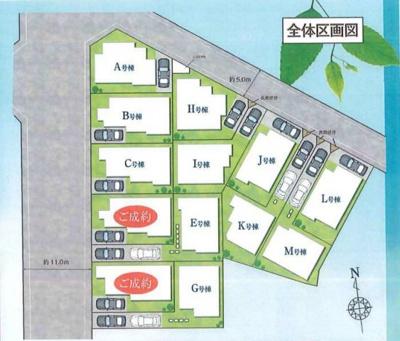 【区画図】新築戸建て 川口市上青木西4期
