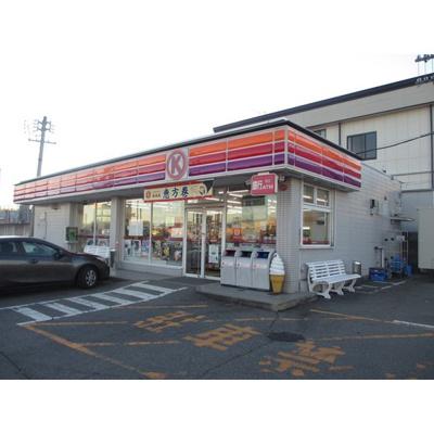 【周辺】伊藤住宅