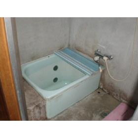 【浴室】伊藤住宅