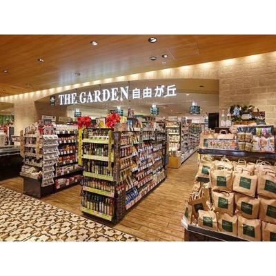スーパー「ザ・ガーデン自由が丘浦和店まで925m」