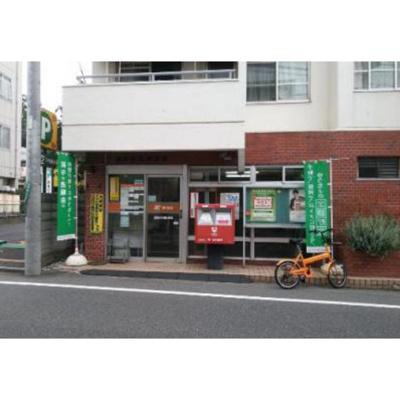 郵便局「浦和岸町郵便局まで514m」
