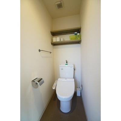 【トイレ】アミンズ聖蹟桜ヶ丘
