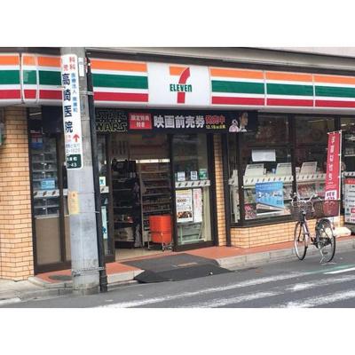 コンビニ「セブンイレブン南浦和3丁目店まで267m」