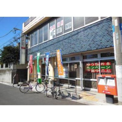 郵便局「浦和南本町郵便局まで411m」