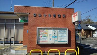 磐田中泉郵便局まで350m