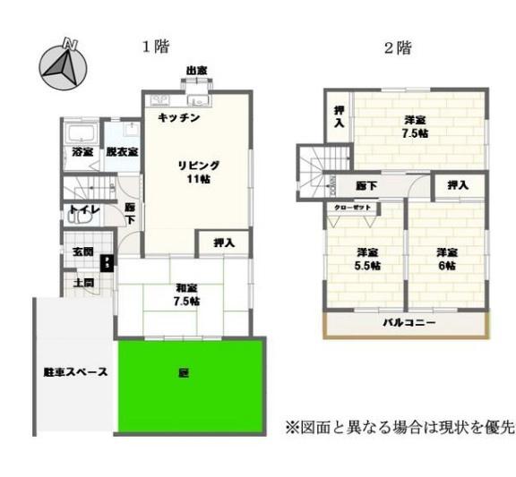 土地面積127.28平米、建物面積86.50平米~南向き、全居室2面採光、日当たり、風通しの良い住居、居住スペースのゆったりとした4DKの間取り