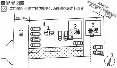 【区画図】クレイドルガーデンつくば市高見原第14