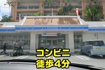 【周辺】トーマス牧港Ⅱ