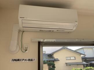 【設備】ウィンベルコーラス坂戸