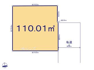 2区画:土地面積110.01m2、お好きな工務店で建築可能