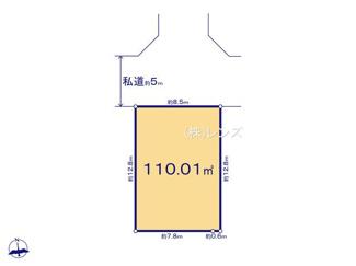 18区画:土地面積110.01m2、お好きな工務店で建築可能
