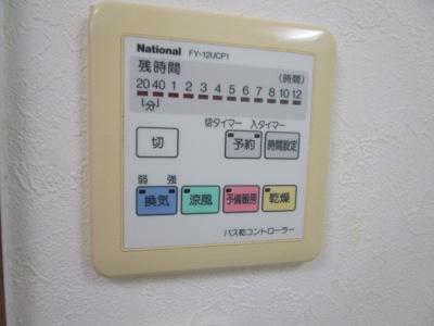 【設備】グレイス第8マンション