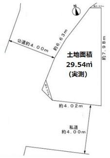 中野駅まで徒歩8分の便利な場所。開放的な角地です!