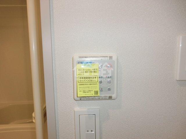 浴室乾燥機・HILL TOP