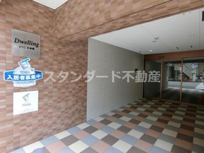 【エントランス】ETC天神橋
