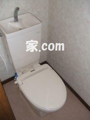 【トイレ】アゼリア中野
