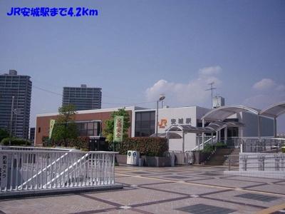 JR安城まで4200m