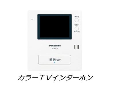 【セキュリティ】ハピネス ミソノⅢ A