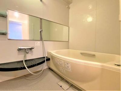 【浴室】A252 レーヴステージ武蔵砂川