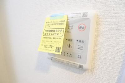【内装】スプランディッド新大阪Ⅴ