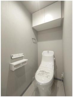 【トイレ】セントラルグリーンハイツ