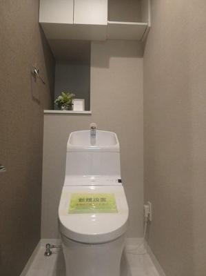 【トイレ】A254 セレナハイム立川スクエアコート