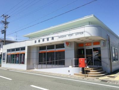 舞阪郵便局まで190m