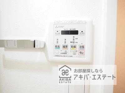 【設備】ルクシェール青砥