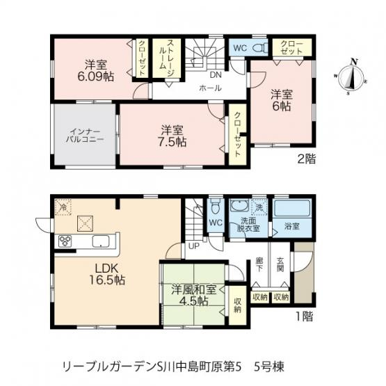 L型のLDKが使いやすい!(^^)! 全室南向き。2階の居室は6帖以上でゆったりした間取り。