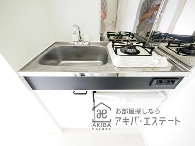 【キッチン】シャンテお花茶屋