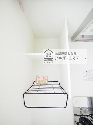 【収納】シャンテお花茶屋