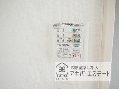 【設備】シャンテお花茶屋