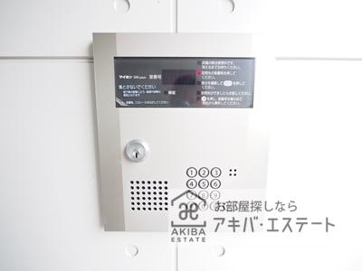 【セキュリティ】シャンテお花茶屋