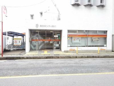 西日本シティ銀行井尻支店まで350m