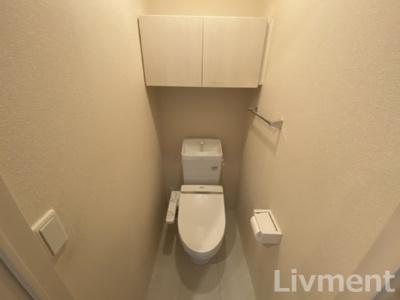 【トイレ】プレミール水前寺