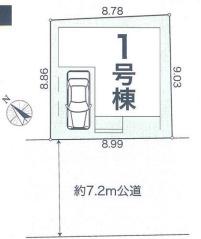 【区画図】寒川町中瀬 新築戸建 全1棟1号棟