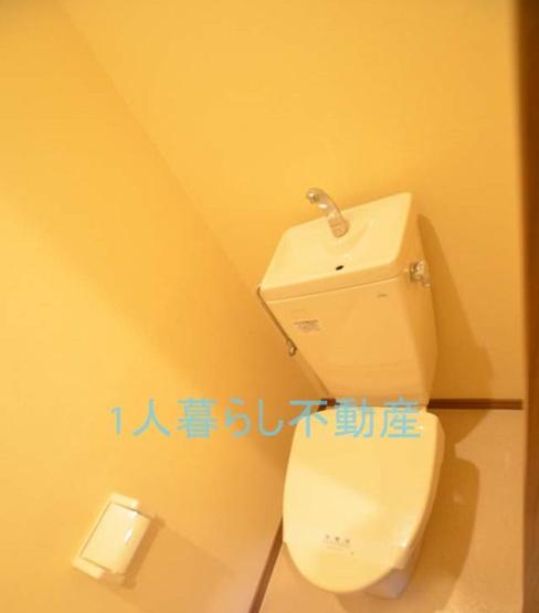 トイレは独立しています