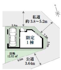 【区画図】北区赤羽北1丁目  新築戸建 4880万円
