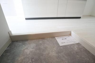 【玄関】堀端マンション