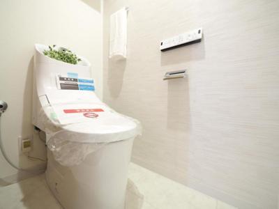【トイレ】A259 三鷹ガーデンハウス