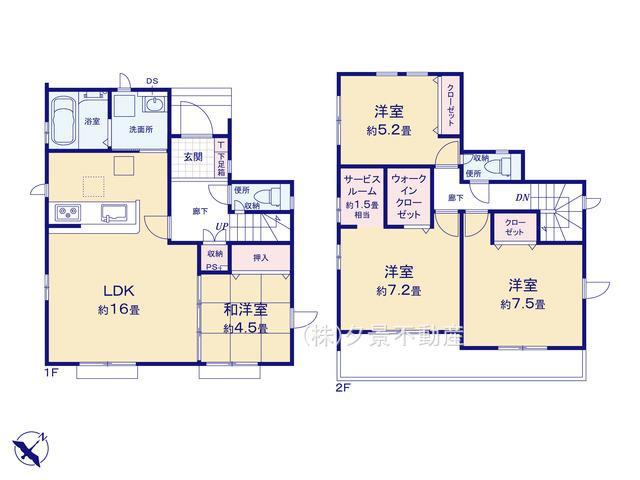 西区大字土屋1672-19(1号棟)新築一戸建てグラファーレ