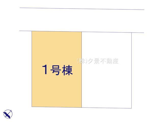 【区画図】西区大字土屋1672-19(1号棟)新築一戸建てグラファーレ