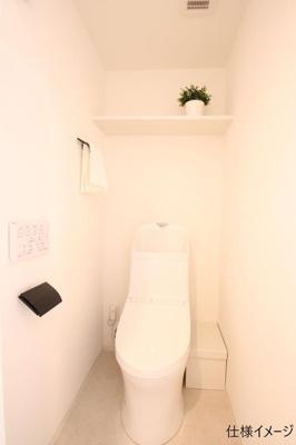 【トイレ】A260 ステイツ三鷹ヴェルパセオ
