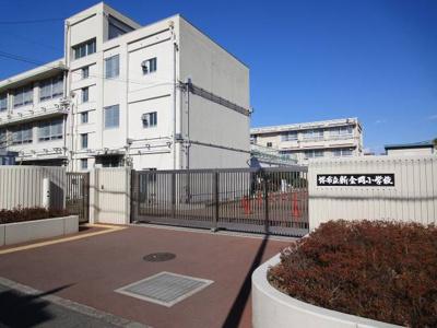 堺市立新金岡小学校 745m