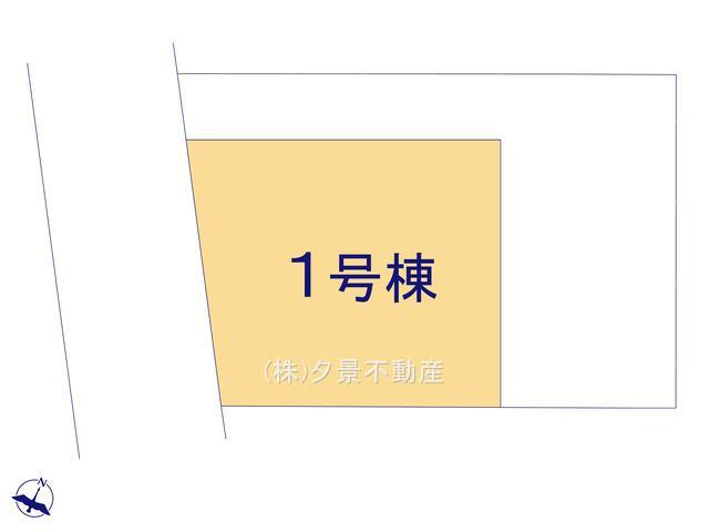 【区画図】岩槻区南平野1丁目30-11(1号棟)新築一戸建てグラファーレ